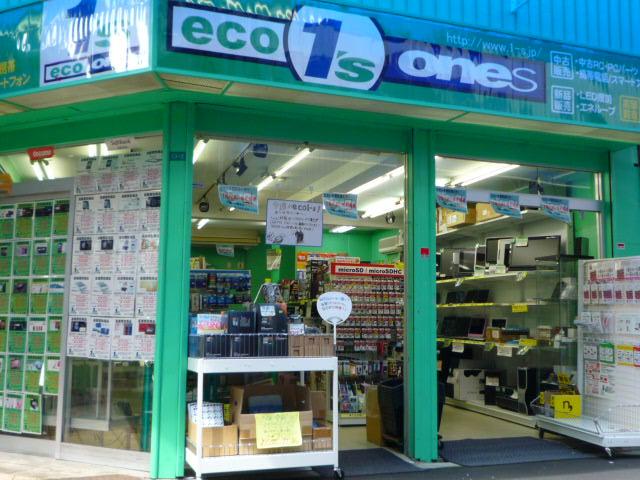 eco1-s店頭