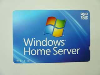 Windowsホームサーバー Quoカード
