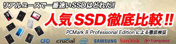 20151204SanDiskExtremePro