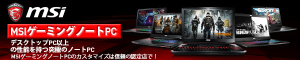 MSI_NOTE_PC