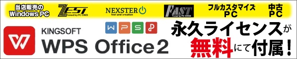WPS Office2